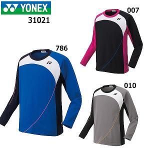特価 ヨネックス ライトトレーナー(フィットスタイル) 31021(007/010/786)テニス・バドミントンウェア matsubarasports