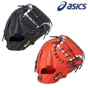 アシックス asics ゴールドステージ スピードアクセル 軟式用 キャッチャーミット 3121A223 野球 超特価 matsubarasports