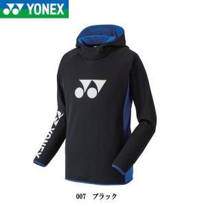 ヨネックス YONEX スウェットパーカー 32025-007 テニス・バドミントン ウェア matsubarasports