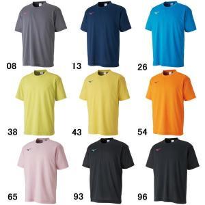 ミズノ MIZUNO メッセージTシャツ【可能性は無限大】[ユニセックス] 62JA9Z11 ソフトテニス ウエア 半袖Tシャツ  matsubarasports