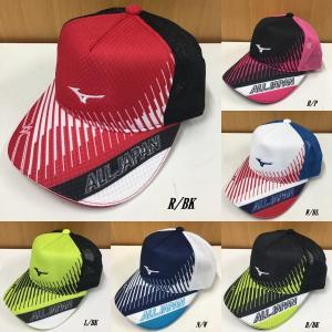 ミズノ MIZUNO ALLJAPAN オールジャパン キャップ alljapan テニス 帽子 限定カラー