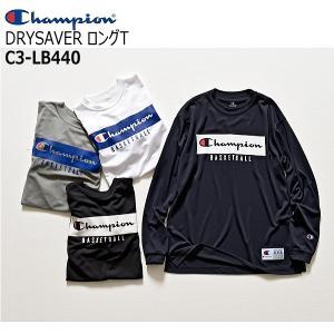 特価 チャンピオン バスケットボールウェア DRYSAVER ロングT C3-LB440(010/070/090/370)|matsubarasports