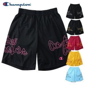 送料無料 チャンピオン プラクティスパンツ C3-MB520(107/320/740/935/981/982) E-MOTION チャンピオン バスケットボールウェア|matsubarasports