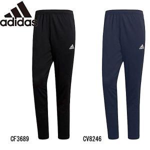 サッカー ウエア トレーニングパンツ アディダス adidas CONDIVO18 FITKNIT トレーニングパンツ DJV11|matsubarasports