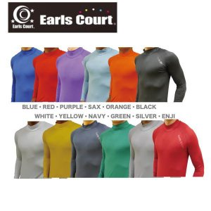 アールズコート Earls court ハイネックインナー EC01 EC-01 サッカー インナー 長袖|matsubarasports