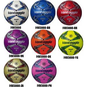 ■縫い・人工皮革 ■砂防止バルブ ■中国製 ■検定球 ■4号球(小学校用) ■カラー F4V3000...