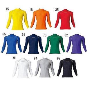 特価 サッカー   インナーシャツ  ジュニア  ロングスリーブインナーシャツ  FJ0356  ディアドラ |matsubarasports
