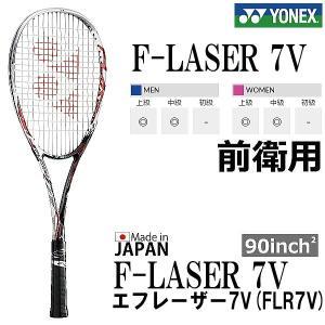 ヨネックス YONEX ソフトテニスラケット 軟式ラケット エフレーザー7V F-LASER 7V FLR7V 未張り上げラケット|matsubarasports