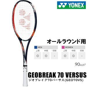 ヨネックス YONEX  ジオブレイク70バーサス GEO70VS-816 ソフトテニスラケット 軟式ラケット 未張り上げラケット matsubarasports