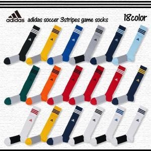 サッカー ソックス 靴下 アディダス adidas 3ストライプ ゲームソックス MKJ69|matsubarasports