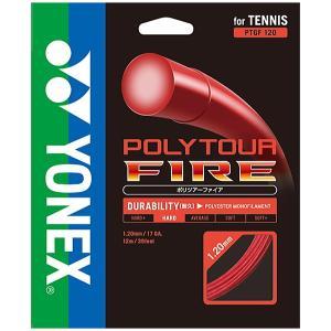 ヨネックス ポリツアーファイア120/125/130 PTGF120/125/130 硬式テニス ガ...