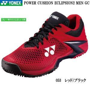 ヨネックス テニスシューズ パワークッションエクリプション2 M GC SHTE2MGC-053 テニスシューズ matsubarasports