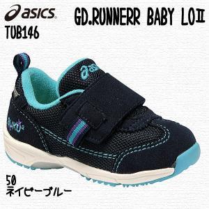 キッズシューズ GD.RUNNER BABY LO2 TUB146-50|matsubarasports