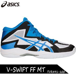 アシックス V-SWIFT FF MT TVR491-100 バレーシューズ 特価|matsubarasports|02