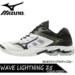 ミズノ ウエーブライトニング Z5 V1GA190009 バレーボール シューズ matsubarasports