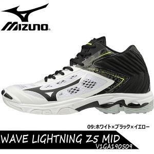 ミズノ ウエーブライトニング Z5 MID V1GA190509 バレーボール シューズ matsubarasports