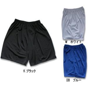 サッカー パンツ YSX203  matsubarasports