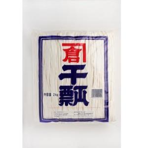 かんぴょう (一等品) 【1kg】【栃木県】