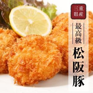 商品は「松阪豚 ひとくちカツ 20個セット」です。 松阪豚のいろいろな部位の余った部分を使った人気の...