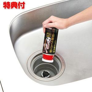 泡のジェット噴流で排水管キレイ 排水管 排水口 S字トラップ ヌメリ 汚れ 排水管洗浄機 噴射 油汚れ 油 ニオイ 臭い 悪臭 嫌な匂い 掃除 スッキリ 日本製 れ|matsucame