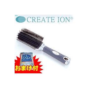 CREATE ION イオンヘアエステブラシN.CD-022 クレイツ ヘアエステブラシ NCD-022 レビュー記入で【お米】のおまけ を|matsucame