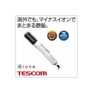 テスコム マイナスイオンカールドライヤー BIC 31 W ホワイト 簡単に電圧調整ができるから、 海外でもモテスタイル!|matsucame