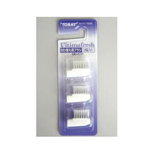 UT270替えブラシ3個入×2セット[JUB-3H]ウルティマフレッシュ取り替えブラシ 虫歯予防は歯間や歯石ケア・歯垢除去が大切!|matsucame