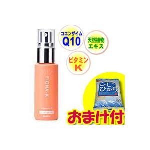 ネアーム フィオナ K (UB) ビタミンK コエンザイムQ10 配合 赤ら顔専用クリーム ネアームフィオナ K UB|matsucame