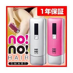 1台限定 ノーノーヘアスマート  ヤーマン ノーノースマート no!no!HAIR SMART ノーノーヘアー スマート 脱毛器|matsucame