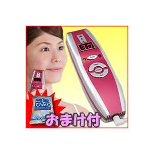 新製品 ワイドフラッシュアクセラレーションRF 【送料無料】  Wフラッシュ脱毛器に高周波脱毛器をプラス 光脱毛器 |matsucame