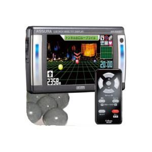 セルスター AR-590ST データ更新プラン対応 【即納 おまけ付き】 送料無料 GPSレーダー探知機 AR590ST ゲルマ温浴付|matsucame