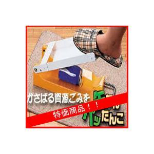 缶たんペったんこ軽く踏み込むだけで缶もペットボトルもOK! 缶たん ペったんこ|matsucame