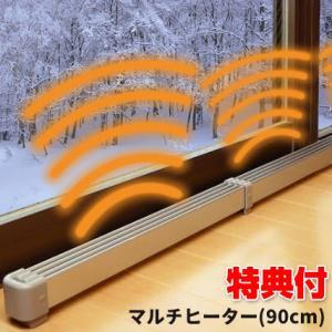 マルチヒーター ZZ-NM900 (90cm) 【ZZ-M900の後継機種】  足元ヒーター トイレ暖房やトイレ暖房|matsucame