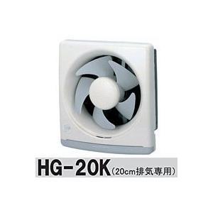 換気扇  一般用 (羽根径20cm) 日本電興 台所用 換気扇 スタンダード HG20K 家庭用換気扇  大掃除には換気扇交換がお勧め|matsucame