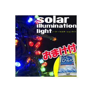 ソーラーイルミネーションライト クリスマスツリー イルミネーションにもオススメ電源要らずで経済的 ソーラーパネル 暗くなったら自動点灯!長寿命で高輝度 matsucame