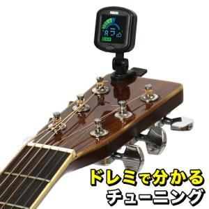 ドレミチューナー プロイデア ほとんどのギターに対応 ABC単独表示 & ドレミ 単独表示 ギター練習  楽器練習ツール 専門家きりばやしひろき 液晶 ギター れ|matsucame