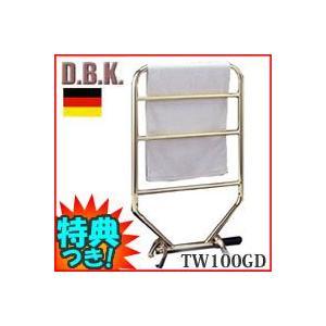 (500円クーポン配布中) DBK タオルウォーマー (オイル密閉式) TW100GD D.B.K. ドイツ製デザイン暖房機 タオルヒーター オイル密閉式暖房器 に|matsucame