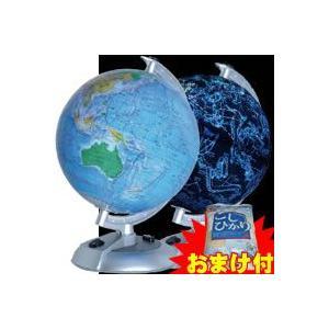 ケンコー地球儀&天球儀 KG-200CE  国別に色分けされた行政地図も採用 matsucame