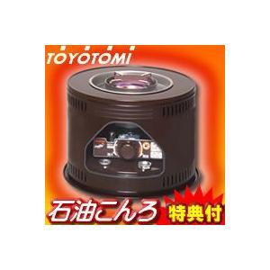 トヨトミ TOYOTOMI 石油こんろ HH-S219E 石油コンロ  やかんや鍋の湯沸しも可能 ガステーブル並みのパワー  トヨトミ 石油ストーブ HHS219E|matsucame