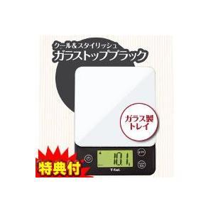 T-fal ティファール キッチンスケール オプティモ デジタルキッチンスケール   レビューでお米付|matsucame