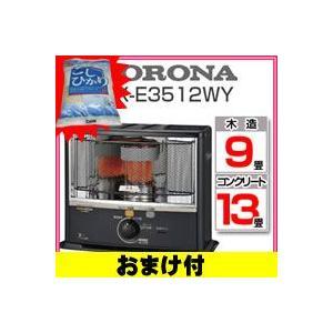 コロナ ポータブル石油ストーブ SX-E3512WY(HD) 最大13畳対応 石油ストーブ 石油ファンヒーター FHE3512WY 2012年新型 CORONA/石油暖房/省エネ/ECO/|matsucame