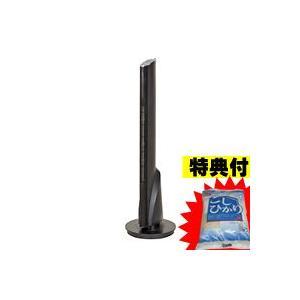 SKJ社製 PTCヒーター SKJ-RE125STCF リモコン付 タワーヒーター 当社 超スリムタワー型ヒーター PTCタワーファンヒー