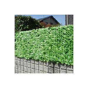 ★最大28倍+クーポン★ グリーンフェンス 壁面緑化 目隠しグリーンフェイス(1m×3m) フェンスやベランダにつけて日除けスクリーン とし matsucame