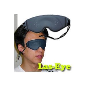 ★最大29倍+クーポン★ ネミール Las-Eye ラス-アイ ピンホールアイマスク ピンホールマスク 視力トレーニング視力回復マシン 視力回復器|matsucame
