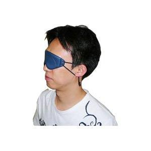 2個セット ネミール Las-Eye ラスアイ 大人用とキッズ&レディースのセット ピンホール アイマスクピンホールマスク 視力トレーニング 視力回復マシン|matsucame