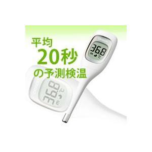 限定 オムロン 電子体温計 けんおんくん MC...の関連商品6