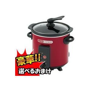 ツインバード タイマー付スロークッカー EP-D727R タイマー付きスロークッカー 電気鍋 直火対応陶器なべ 電気なべ 電気ナベ EPD727R|matsucame
