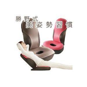 勝野式 美姿勢習慣 座椅子 ストレッチレシピ付 骨盤座椅子 骨盤座椅子 リクライニングチェアー 骨盤矯正座椅子 姿勢|matsucame