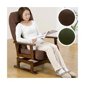 (500円クーポン配布中) 折りたたみ式 木肘回転高座椅子 SP-823R 安心のメーカー直送便 高座椅子 折り畳み リクライニング 折り畳み式 に|matsucame