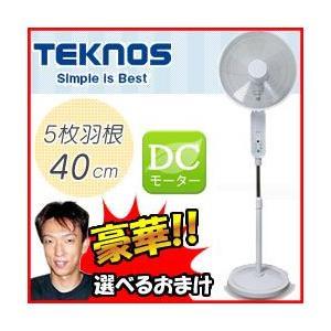 テクノス フルリモコン立体送風 DCフロアー扇風機 KI-F811R 電気80%OFF DCファン DC扇風機 リモコン扇風機 扇風機 タワー|matsucame
